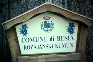 rozajanski-kumun