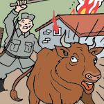 2. svetovna vojna v stripu (51)_<em>La 2ª guerra mondiale a fumetti (51)</em>